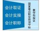 上海市松江暑假学注会