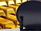 皓月誉金:1.20现货理财 现货投资 现货黄金该怎么操作