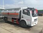 佛山急售一辆10吨15吨柴油罐式车价格