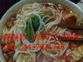学做台湾牛肉面 柳州螺蛳粉的做法配方 南京盐水鸭中心
