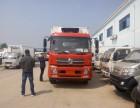 东风天锦4700上户吨位为9吨重型冷藏运输车