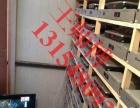 安装电视锅 有线前端 综合布线 机房建设 监控安装