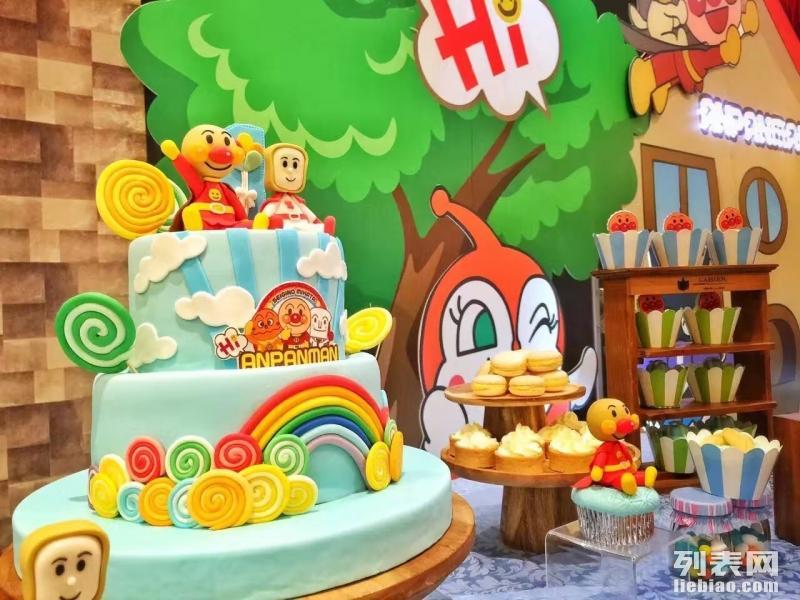 石狮宝宝生日策划 店铺开业小丑 气球布置