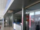 出租川汇标准汽车展厅 汽车4S店 展厅出租