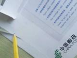 天津胶水供应商 买好的胶水,就到斯瑞印刷包装材料