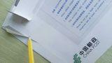 斯瑞印刷包装材料供应同行中优良的北京胶水哪家好|胶水