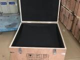 提供北京顺义区马坡出口木箱包装及货物运输服务