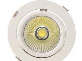 厂家直销  LED 压铸C