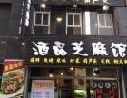 咸阳市知名餐饮店