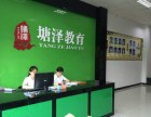 广州新塘塘泽教育办公文秘电脑培训内容
