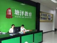新塘哪里有专业英语培训学校