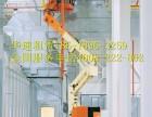 滨州高空车出租 出租移动式升降平台