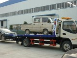 武汉江汉拖车救援 汽车上门维修