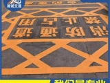 国内销量前列的厂区划线,认准广州湘诚品牌