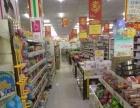 (转让)盈利中超市转让