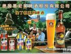 德国慕尼黑夜场330ml小支啤酒 拉罐啤酒
