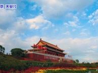 六安独立成团直发车北京去高回飞品质纯玩五日游