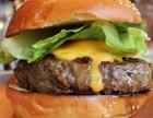 西安学习汉堡炸鸡技术在哪里 来恒泰来餐饮
