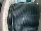 佛山高价收购 电线电缆 公司库存积压 废旧电线光缆上门服务