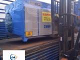 工业废气净化器 化工废气处理 废气处理设备工业废气处理设备