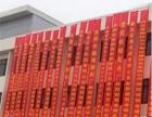 专业厂家红横幅制作条幅定制信贷年会生日广告标语定做