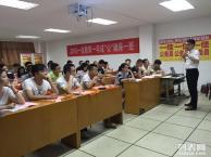 2017年江西省法检考试笔试培训班