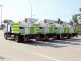 深圳8吨洒水车多少钱一台