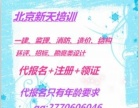 云南没xue历2017监理工程师包guo