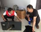 上海保洁培训,上海保洁培训怎么收费?