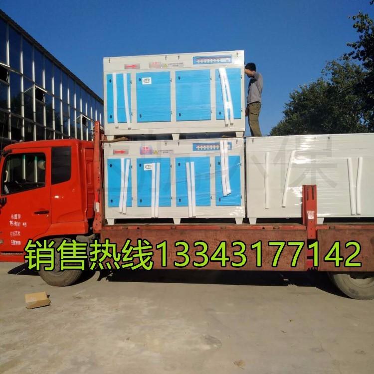光氧废气催化净化器 uv光解设备 油墨印刷喷漆废气处理设备