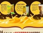 港式奶茶加盟5㎡开店3月回本店店热销赚嗨了