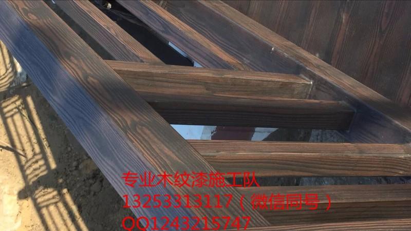 长春木纹漆施工 金属表面刷木纹效果 混凝土基面上做出木纹纹路