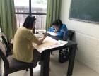 緊抓學習重點 方法獨特有效 從培養學習習慣入手 川越培訓學校