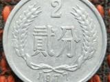天津私人老板快速收购古董古玩