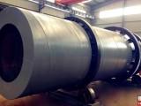 云南中煤烘干机厂家环保型中煤干燥设备零售