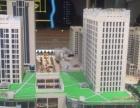 亚中创智城 商务中心 20000平米 商业楼招商