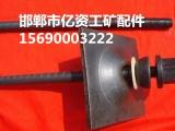 锚杆托盘型号 莱芜锚杆托盘型号 锚杆托盘型号制造厂