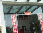 凉山州实力运输公司(凉山恒吉汽车运输有限公司)