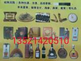 回收北京购物卡 高价回收商通卡电话卡