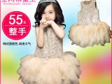 一件代发 15夏淘宝爆款童裙 香槟色手工定制蓬蓬纱裙生日表演礼服