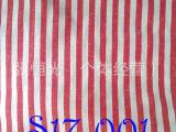 条纹衬衫面料,特价梭织布,各种各样的梭织面料特价出售