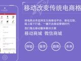 小程序三級分銷網站 微商分銷平臺源碼 三級分銷app商城開發