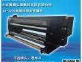 上海根道 UV 机 3米2 高速双排UV软膜机