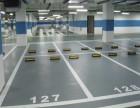 专业环氧地坪漆 复古地坪 水泥自流平 刮大白修补服务
