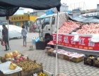 中韩 农贸市场出口30㎡超市 转让