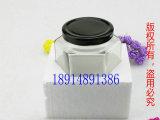 180ml蜂蜜瓶泡沫包装盒 泡沫包装 邮