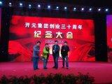 太原P3室内租赁全彩屏 室内LED租赁屏 舞台演出活动背景大屏幕