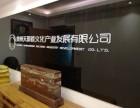 贵州天源道文化产业发展有限公司-专业设计策划