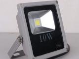 厂家直销新款led投光灯10w超薄投光灯led户外投射灯led集