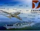 广州到加纳空运双清专线 广东到阿克拉空运双清专线